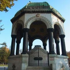 der Deutsche Brunnen (türkisch Alman Çeşmesi)