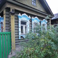 Музей фабричных Волковых
