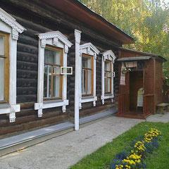 Дом-музей М.Богдановича