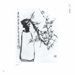 画「瓶梅図」