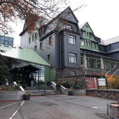 Berg & Spa Hotel Gabelbach, Ilmenau, Thüringer Wald