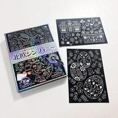 東京書店「心を癒す大人のスクラッチアート 北欧シンフォニー ミニ」イラスト