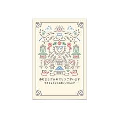 インプレス「キラリと輝くおしゃれな年賀状2021」年賀状