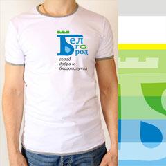 логотип белгород брендинг футболка