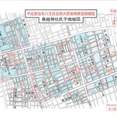 平成30年6月10日例大祭御神輿渡御順路 氏子地域図