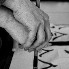 Stage méditation et calligraphie japonaise, avril 2014, photo Virginie Provence