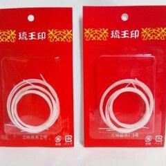 三線のチル(弦)三本組 1.5号 2号(各330円)