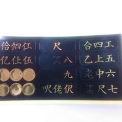 ポジションシール 100円