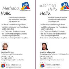 Flyer mehrsprachig Integrationsbegleitung Bruchsal