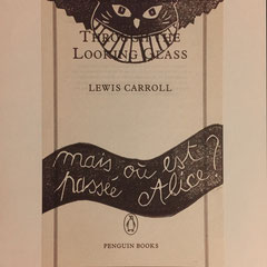 mais ou est passée Alice, linogravure, 16 expl
