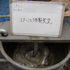 セメントミルク作成状況