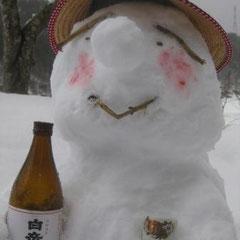 ①「雪見酒いっぱいいかが~」 ②まんじゅうこわい