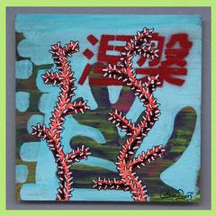 gnade, 2013, Lack, Acryl und Mixed media auf Karton, 40 x 40 cm