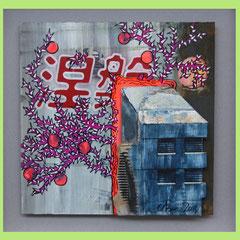 soter, 2013, Lack, Acryl und Mixed media auf Karton, 40 x 40 cm