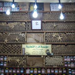 Le fameux savon d'Alep