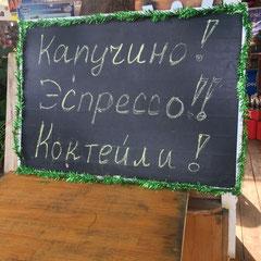In Nha Trang sind Russisch Grundkenntnisse von Vorteil