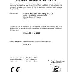 Industrial Safety Helmet CE EN397:2012 + A1:2012 Model #110