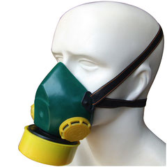 Model #2009 Respirator (Anti-Chemical) with 1-Cartridge