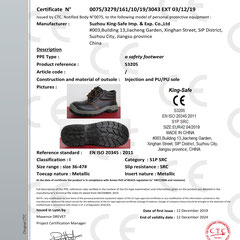 Safety Shoe CE ISO EN20345:2011 S1P SRC Model S3205
