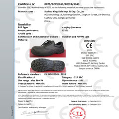 Safety Shoe CE ISO EN20345:2011 S1P SRC Model S3101