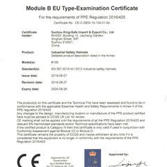 Industrial Safety Helmet CE EN397:2012 + A1:2012 Model #108