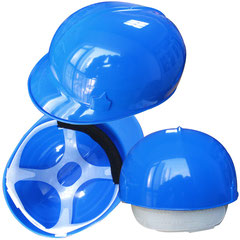 Model KS-197 HDPE Bump Cap