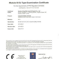 Industrial Safety Helmet CE EN397:2012 + A1:2012 Model #101