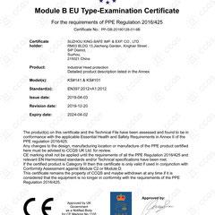 Industrial Safety Helmet CE EN397:2012 + A1:2012 Model KS#141 & KS#101