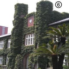 Rikkyo University