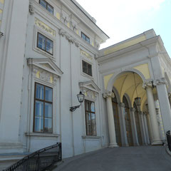 Palais Schwarzenberg