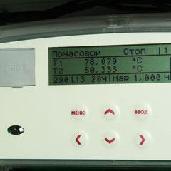 Теплоузел после установки приборов учёта тепловой энергии и горячей воды летом 2013 года.