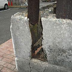 外塀の欠落・・大変危険な状態です。