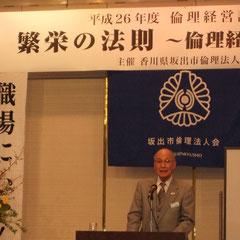 林輝一 名誉専任研究員
