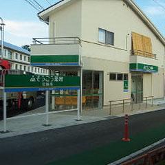 東日本エリア 店舗情報 | 株式会社ミック