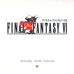 Final Fantasy VI Original Sound Version (Front)