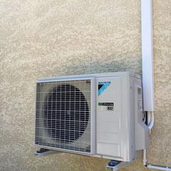 Entreprise chauffage et climatisation Cadolive