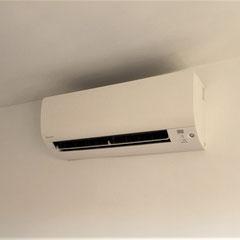 Installateur climatiseurs Daikin à Venelles