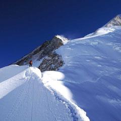 Aufstieg Banana Ridge, Gasherbrum II, Gasherbrum 2, Gasherbrum Expedition