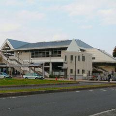 JR鎌取駅