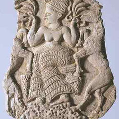 Athirat Water Goddess