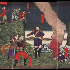 S056 静岡県立中央図書館蔵 当ページの作品