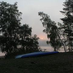 Утро последнего дня похода