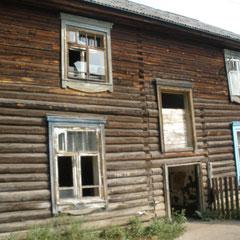 Нежилые квартиры