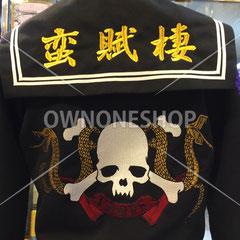 セーラー服 刺繍 VAMPS オリジナル