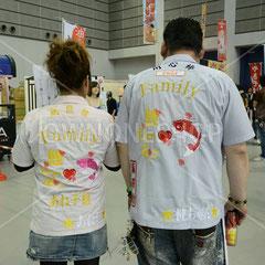 鯉 ダーツ 刺繍 Family オリジナル