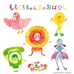 2017〜 ぐ〜ちょきぱ〜てぃ〜 「ももくろちゃんZのおはなし」番組内の絵本コーナーイラスト(キャラクターデザインはしてません)