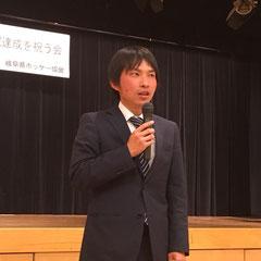 加藤 宏明選手