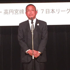 長屋 恭一監督