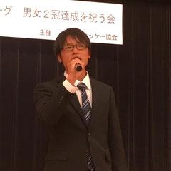 田中 世蓮選手
