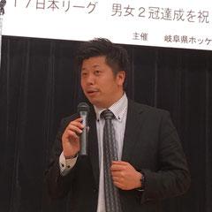 藤井 辰憲コーチ